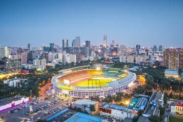 Peking, Kineski gradski krajolik iznad Radničkog stadiona