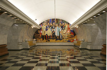 "Station Of The Moscow Metro ""P..."