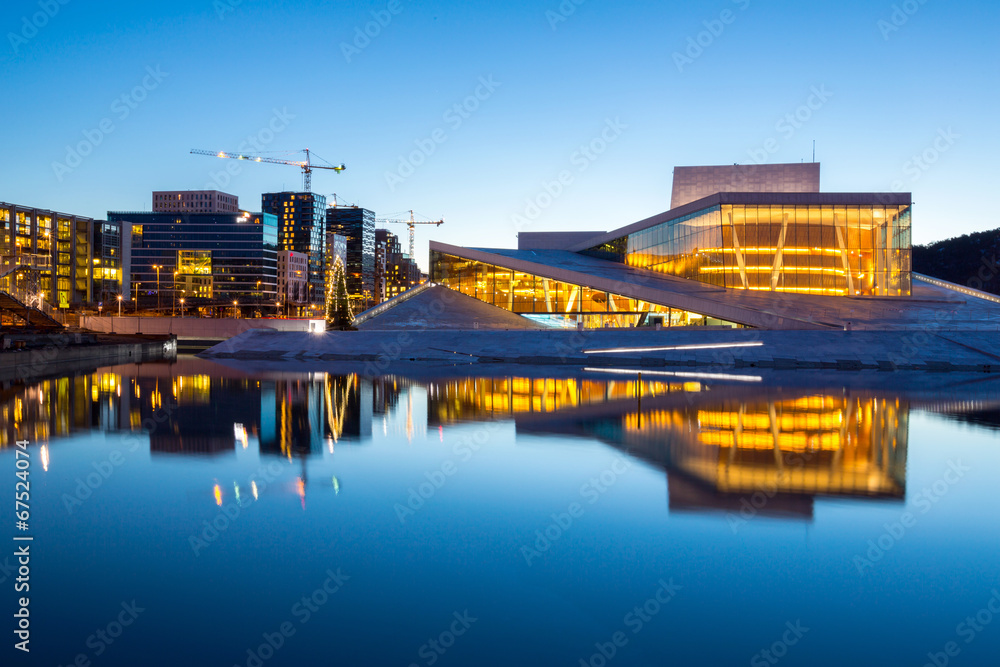 Fotografering  Oslo Opera House Norway