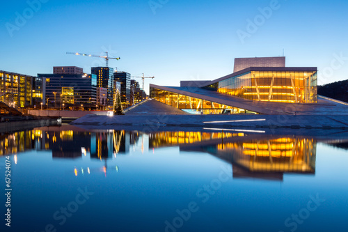 Oslo Opera House Norway Canvas Print