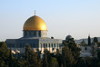 Dome of Rock Mosque at Sunset