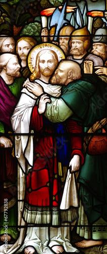 Fotografija The betrayal of Jesus by Judas