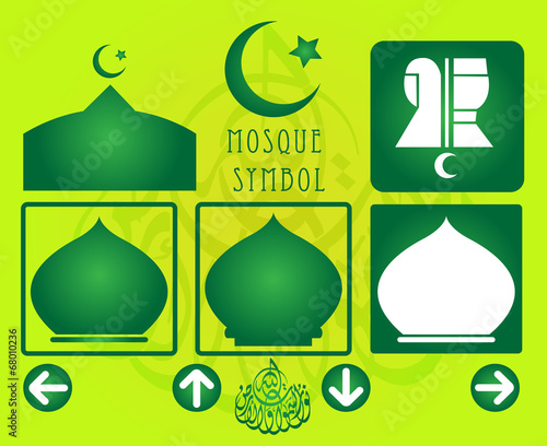 Set Of Mosqueprayer Room Symbol Buy This Stock Vector And Explore