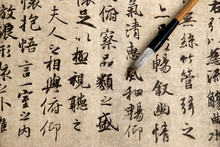 Traditional Chinese Calligraph...