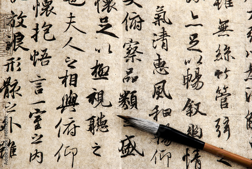 Photo  Chinese calligraphy on beige background