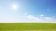 Wunderschöne Panorama Landschaft
