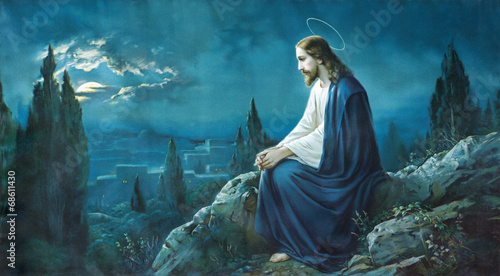 The prayer of Jesus in the Gethsemane garden. Canvas Print