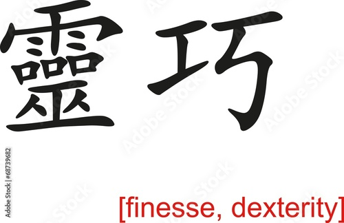 Fotografia  Chinese Sign for finesse, dexterity