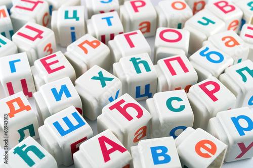 Fotografie, Obraz  Cyrillic letters on cubes