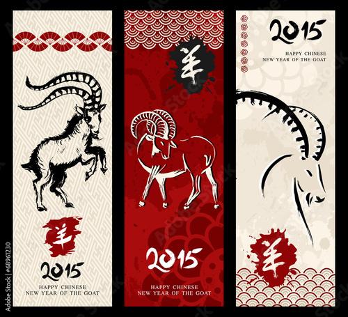 Fototapeta New year of the Goat 2015 vintage banner set obraz na płótnie