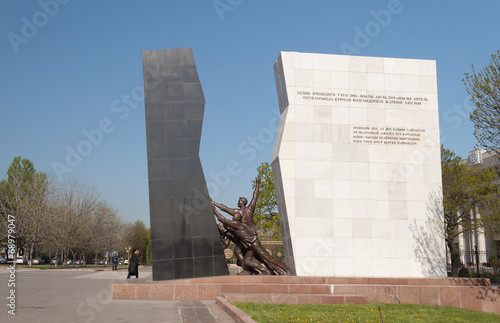 Fotografia  Monument in memory of those killed in the Aksy events of 2002