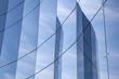 glass panes on facade of trade building