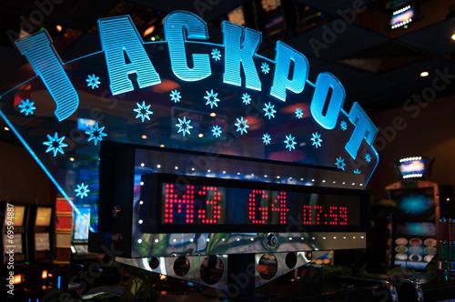 фотография  Jackpot winner sign from casino