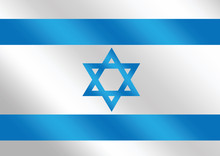 Israel Flag Themes Idea Design