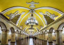 Komsomolskaya (Koltsevaya Line...