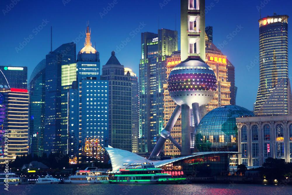 Photo  Shanghai at night, China