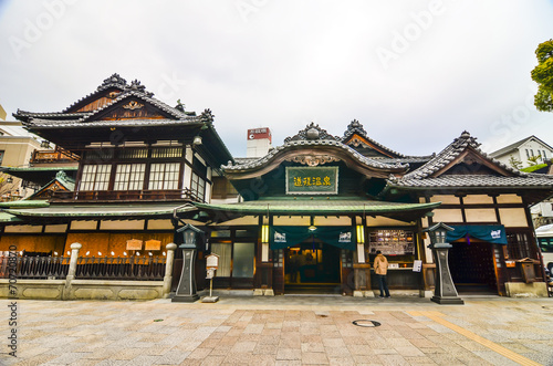Tuinposter Japan Dogo Onsen Honkan is the one of the oldest bathhouse in Japan