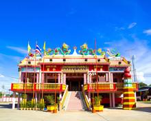 Shrine At Nakhon Sawan, Thailand.