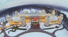 Beautiful Tsaritsyno Palace At Winter Evening In Moscow, Russia.