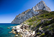 Landscape to white rock, blue sea in natural Calpe park