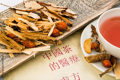 Fotografia  Tee für traditionelle chinesische Medizin