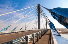 Kirovsky Cable Bridge Through Samara River, Russia