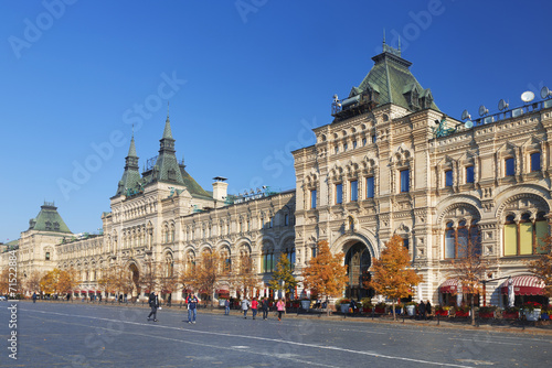 In de dag Milan Red square autumn day , Moscow, Russia