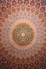 Antique Radial Persian Carpet