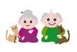 可愛いおじいちゃんとおばあちゃんと猫と犬