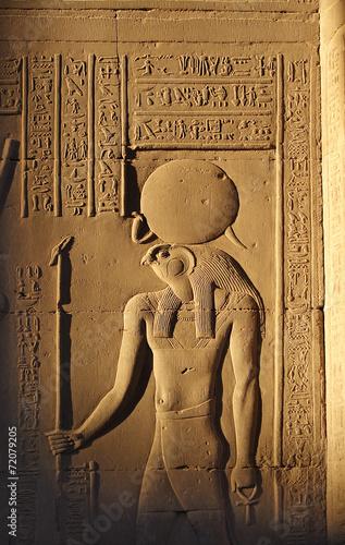 In de dag Egypte Horus was a god of the sky. Kom Ombo temple, Egypt
