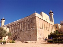 Patriarchs Tombs In Hebron, Palestine