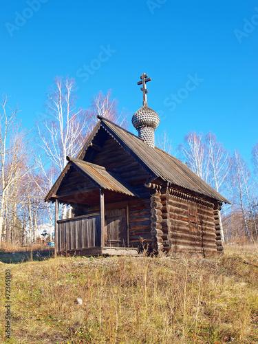 Photo Wooden chapel of Prophet Elijah. Sinyachikha village. Russia