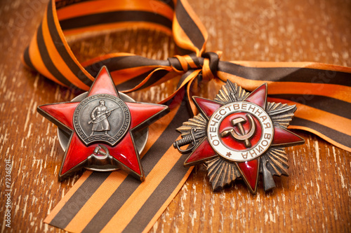 Poster  Order of the Red Star - Award WWII. George Ribbon