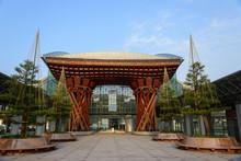 Tsuzumi-mon (Wooden Gate) At Kanazawa Railway Station