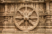 A Chariot Wheel At The Sun Tem...