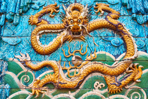 Poster Pékin Nine Dragon Wall Forbidden City Beijing China