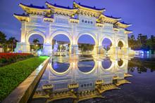 Liberty Square Gate Of Taipei, Taiwan