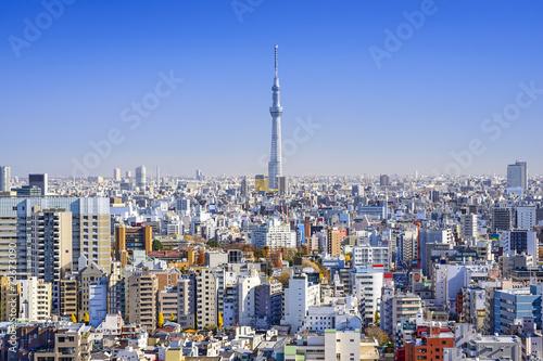 Foto auf AluDibond Tokio Tokyo, Japan Cityscape View