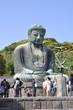 Kamakura, tokyo