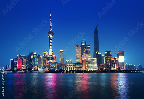 Shanghai at night, China Canvas Print