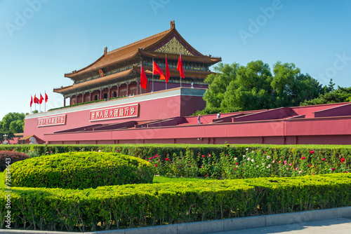 Foto op Aluminium Beijing verbotene Stadt in Peking