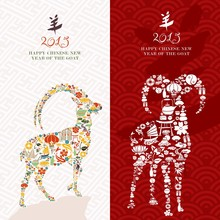 Chinese New Year Of The Goat 2...