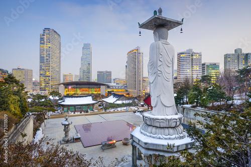 Photo sur Aluminium Seoul Seoul, South Korea Cityscape
