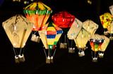 balon - 73024836