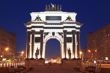 Triumphal Arch. Russia. Moscow