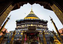 Wat Phra That Lampang Luang,fa...