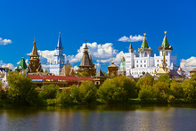 Izmailovo Kremlin And Lake - Moscow Russian