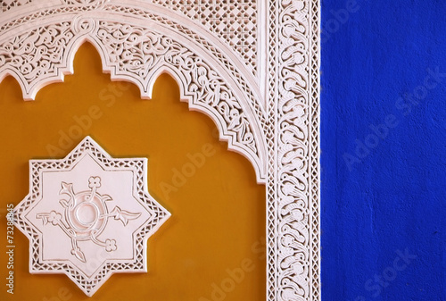 Moorish decor Canvas Print