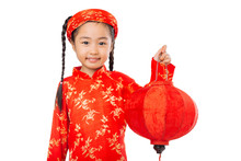 Girl With Red Lantern