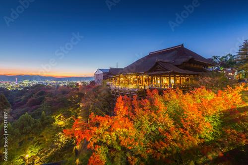 Photo sur Aluminium Kyoto Kiyomizu-dera Temple at twilight